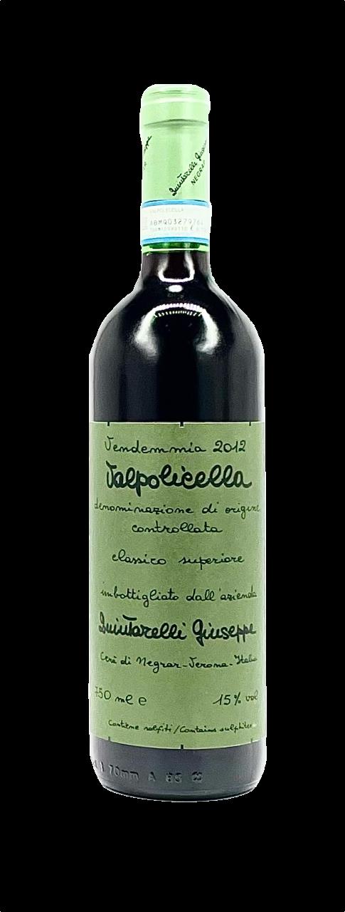 ヴァルポリチェッラ クラシコ スペリオーレ